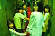 shock labyrinth 3D film 2009