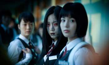 death bell 2008 film