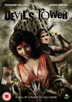 devils tower 2014