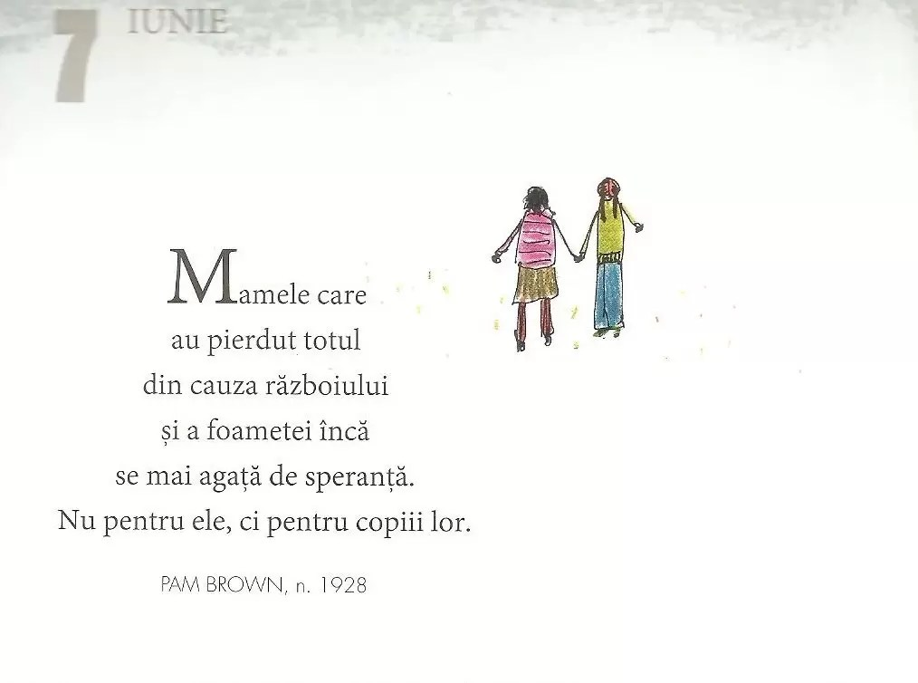 7 Iunie