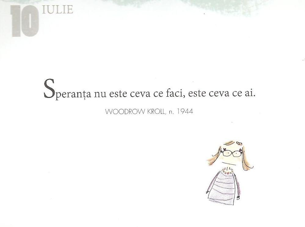 10 Iulie