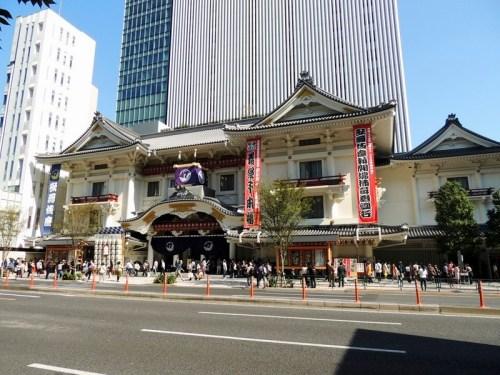 Ginza Templo