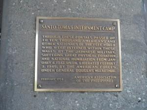 Manila Santo Tomas University (1)