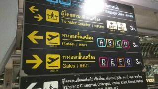 タイで乗り換え(トランジット)してラオスはビエンチャンへ