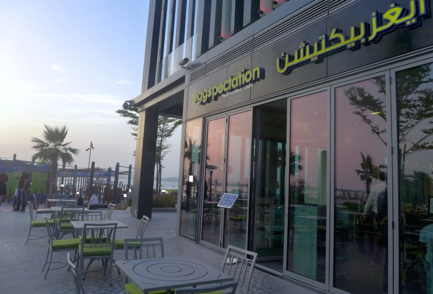 Eggspectations restaurant at the JBR beach