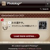 lovelogver22aiのミニ表示画像