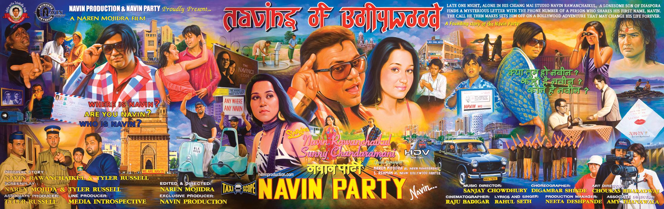 [EXH] No.3_Navins of Bollywood_billboard
