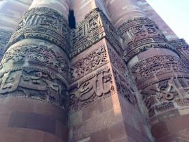 qutab-minar-details