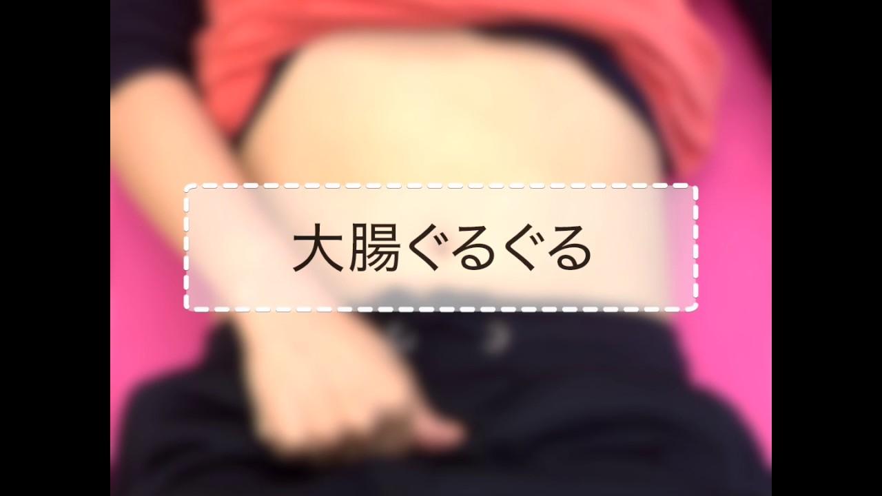 postto.me pussy 90 Lovely40ty編集部です。今回は「忙しくても1日10分で、便秘にも、美容にもうれしい腸もみ美容法」を考案・指導されている桜子先生に腸もみの方法を取材させて  ...