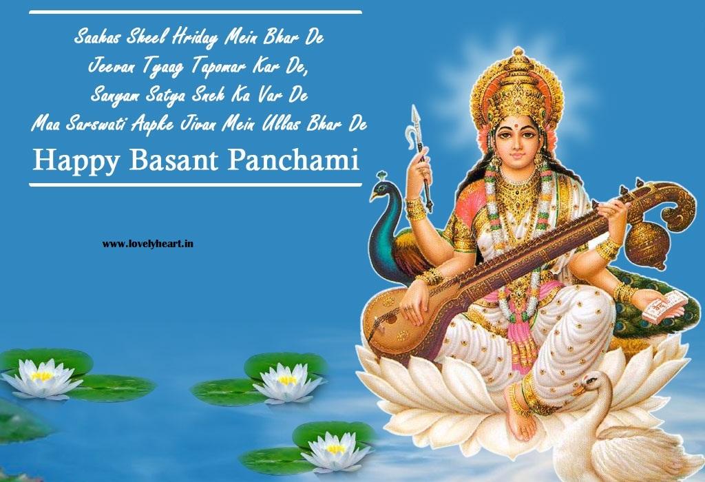 Vasant Panchami Saraswati Jee Hd Hindi Bengali Imgaes Photo Wallpaper 2015 Www Lovelyheart In