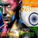 Happy Republic Day HD Images,Photos,Wallpaper 2015|Indian Tiranga Beautiful Images