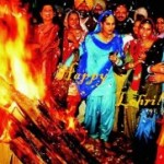 Happy Lohri 2015 Lovely Wishes, Happy Lohri Wallpaper/Images and Wishes