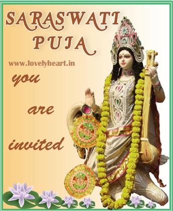 Vasant Panchami Saraswati Pooja Images Wallpaper Wishes 2015 Www