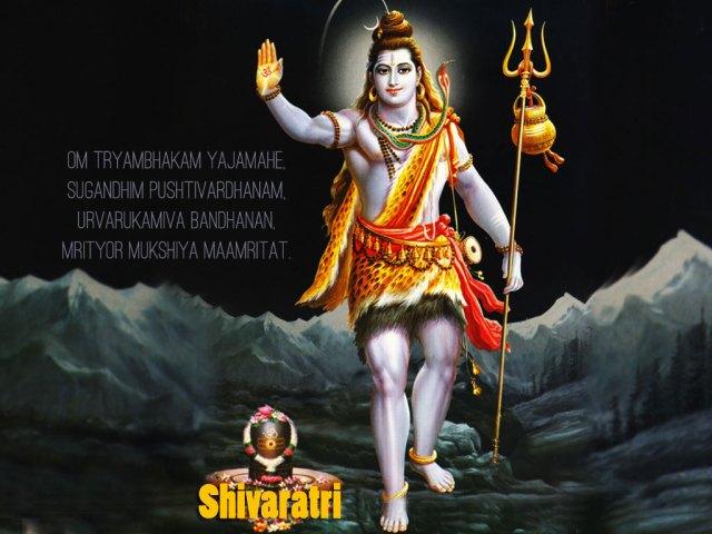 Maha_ShivaratriW3BQ