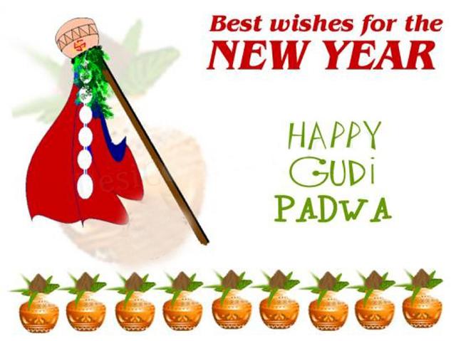 Happy New Year Nutan Varshabhinandan Images 72