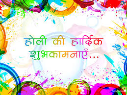 holi 2015 wallpaper