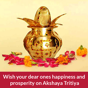 Gold-kalash-on-akshaya-tritiya