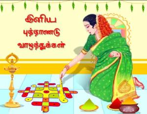 tamil-new-year-022