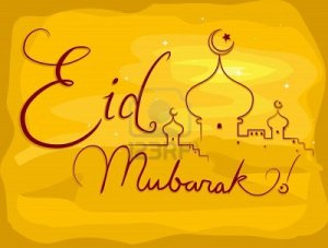 Download-Happy-Eid-Mubarak-HD-Images-Wallpapers-Pictures