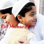 Happy Eid 2015 New Images/ HD Wallpaper Eid Mubarak Images Makkah/Madina