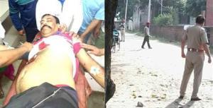 attack in punjab gurdaspur