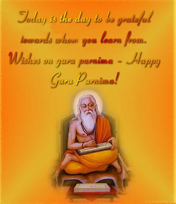 guru purnima english quotes 2015