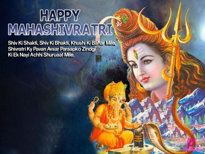 MahaShivratri-Greetings-SMS-Message-Image-Card-with-Shiva-Famliy