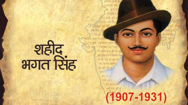 Shaheed Bhagat Singh Jayanti 2015 Wishes Images Photos Hd Www Lovelyheart In