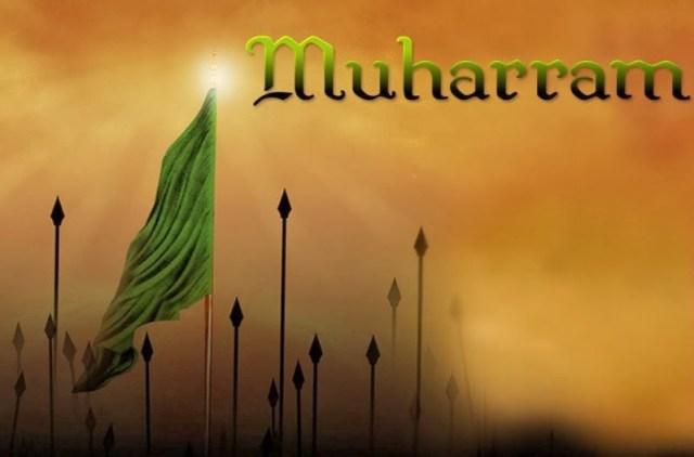 happy muharram 2015 wallpaper hd