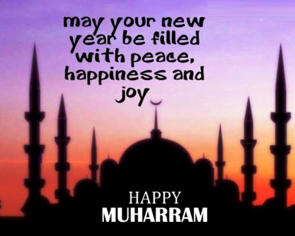 happy muhharam 2015 image