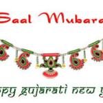 Happy Gujarati Nav Varsh 2015 Images HD Wallpaper Wishes in Gujarati