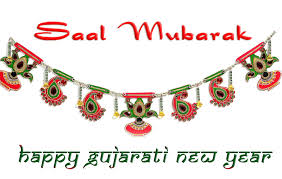 Gujrati New Year HD Wallpaper 2015