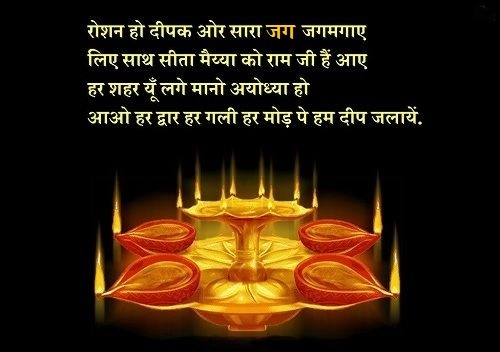 Happy Deepawali wishes sms Massages