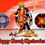 Happy Chhoti Diwali HD Wallpaper and Wishes in Hindi Narak Chaturdashi 2015 Images Photos wishes