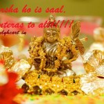 Happy Dhanteras 2015 Latest Images HD Laxmi Puja 2015 Wallpaper Wishes/SMS Badhai in Hindi
