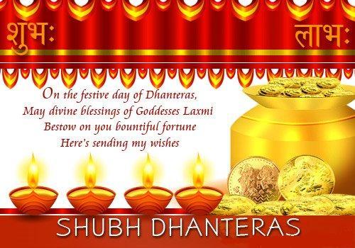 Shubh Dhanteras 2015 maalaxmi ki image