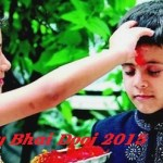 Happy Bhai ka tika HD Wallpaper Wishes of Bhaiya dooj 2015 in Hindi