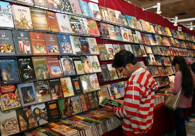 Kolkata International Book Fair 2016