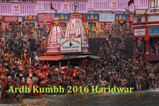 Maha Ardh Kumbh 2016 Mela Full Details