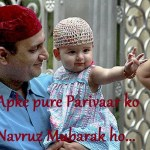 Happy Parsi New Year 2016 Navroz Mubarak HD Images/Photos Wishes in English/Hindi