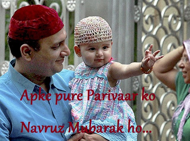 Happy parsi New Year 2016 19th March Wishes
