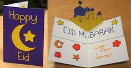 lovely handmade eid card designs easy and simple paper