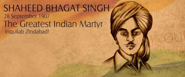 bhagat-singh-wallpaper