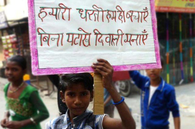 pollution-free-diwali-posters-in-hindi-slogan
