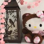 Guirlande de Sakura, en souvenir du Japon