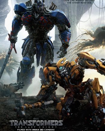 Transformers The Last Knight Movie Ticket Giveaway