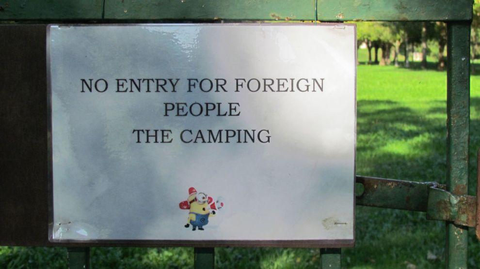 Poor translation, or intentional discrimination?