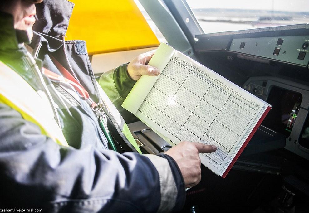 Как готовят самолеты перед вылетом' data-widget='image