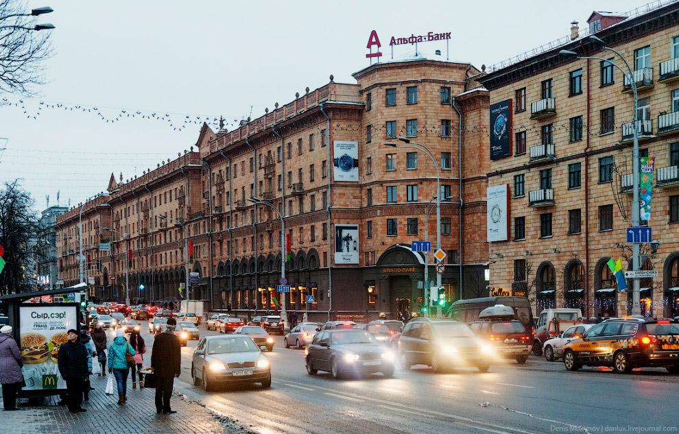 Улица Ленина.