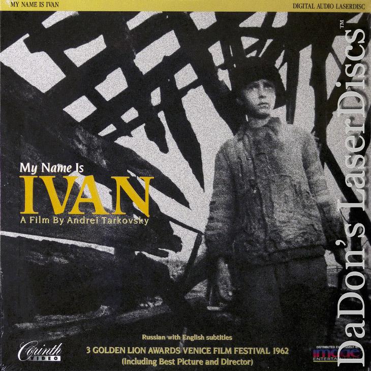 Иваново детство - My Name is Ivan
